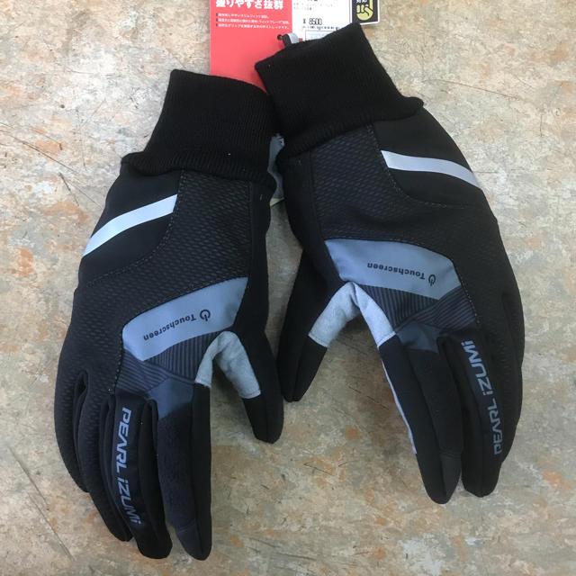 パールイズミ スマホ対応 ウインドブレーク冬グローブ気温5度対応 XLサイズ スポーツ/アウトドアの自転車(ウエア)の商品写真
