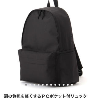ムジルシリョウヒン(MUJI (無印良品))の無印良品 MUJI 肩の負担を軽くするPCポケット付リュック 黒(リュック/バックパック)