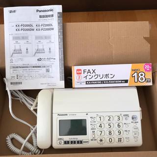 パナソニック(Panasonic)のパナソニック 電話FAX (電話台/ファックス台)