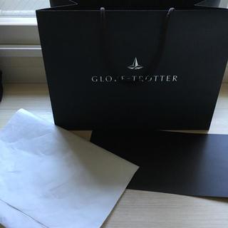 グローブトロッター(GLOBE-TROTTER)のグローブトロッター/紙袋/ショッパー(トラベルバッグ/スーツケース)