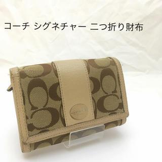 a8f82db49523 26ページ目 - コーチ(COACH) キャンバス 財布(レディース)の通販 2,000点 ...