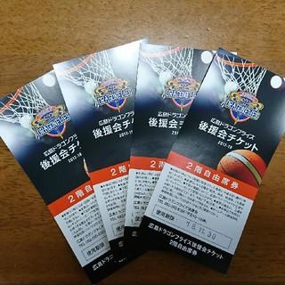 ドラゴンフライズチケット2枚(バスケットボール)