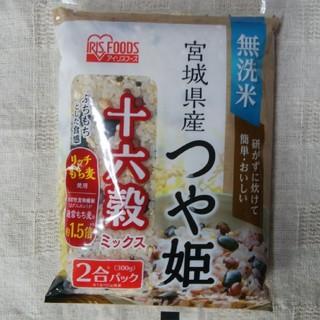 アイリスオーヤマ(アイリスオーヤマ)の宮城県産つや姫 十六穀ミックス 300g 1袋(米/穀物)