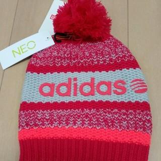 アディダス(adidas)のニット帽 アディダス 新品(ニット帽/ビーニー)