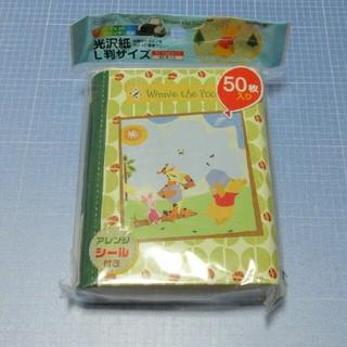 ディズニー(Disney)の缶入り 光沢紙L判サイズ 50枚「くまのプーさん」(その他)