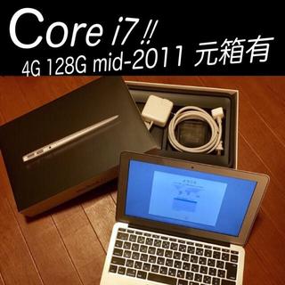 マック(Mac (Apple))の値下げ中❗️MacBook Air(11-inch,Mid 2011)  (ノートPC)