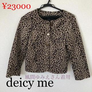 デイシーミー(deicy me)の【deicy me】¥23000ノーカラージャケット レオパード(ノーカラージャケット)