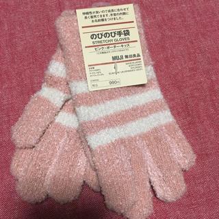 ムジルシリョウヒン(MUJI (無印良品))の無印良品 手袋  KIDS(手袋)