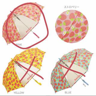 子供 傘 ストロベリー ピンク 50cm (傘)