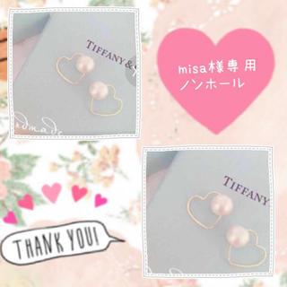 misa様専用ページ(イヤリング)