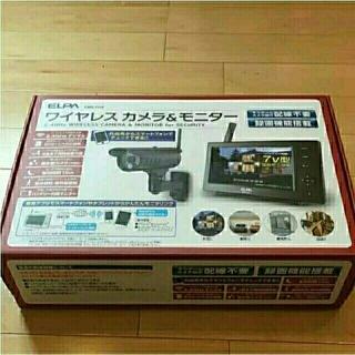 ELPAワイヤレスカメラ&モニターCMS7110