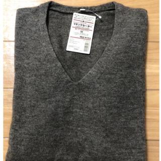 ムジルシリョウヒン(MUJI (無印良品))の無印 Vネックセーター 新品 ヤクウール (ニット/セーター)