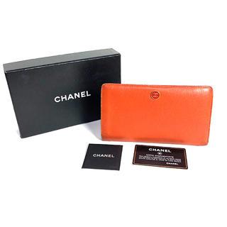 シャネル(CHANEL)のシャネル  長財布 レザー  ココボタン (財布)
