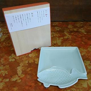 ハサミ(HASAMI)の波佐見焼  たい  魚皿  青磁(食器)