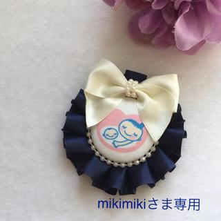 ロゼット★mikimikiさま専用(マタニティ)