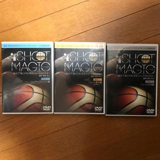 SHOOT MAGIC(バスケットボール)