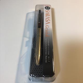 サラサ(さらさ)のサラサ グランド sarasa grand ゴールド 0.5mm(ペン/マーカー)