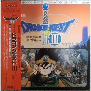 スクウェアエニックス(SQUARE ENIX)のドラゴンクエストⅢ レコード(ゲーム音楽)