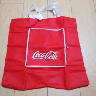 コカコーラ(コカ・コーラ)のコカ・コーラ★折り畳めるエコバッグ★コカコーラ(エコバッグ)