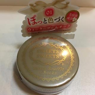シャンティ(SHANTii)のsweets sweets ベルベットスフレチーク01(チーク)