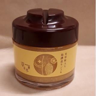ソウカモッカ(草花木果)の草花木果 美容液 抱潤巡りジェル(美容液)