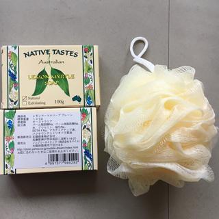 【未使用】レモンマートルソープ8個(ボディソープ/石鹸)