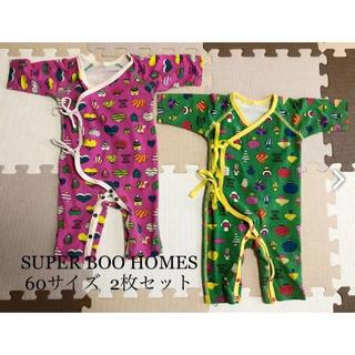 スーパーブーホームズ(SUPER BOO HOMES)のSUPER BOO HOMES ロンパース 肌着 2枚セット(肌着/下着)