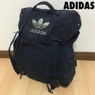 アディダス(adidas)の#2978 adidas アディダス コットン リュックサック リュック(バッグパック/リュック)