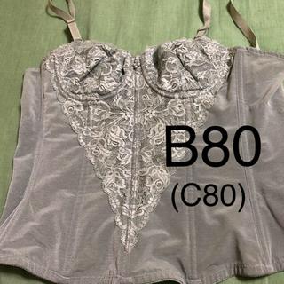スリーインワン B80(C80)(ブライダルインナー)