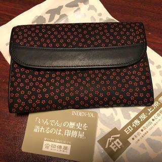 インデンヤ(印傳屋)の印伝財布(財布)