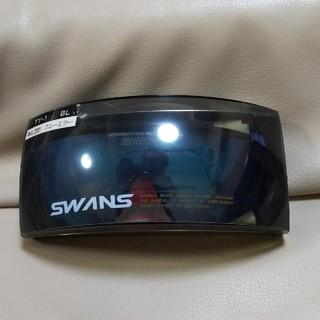 スワンズ(SWANS)のSWANS スワンズ ブルーミラー オーバーグラス ミラーサングラス(サングラス/メガネ)