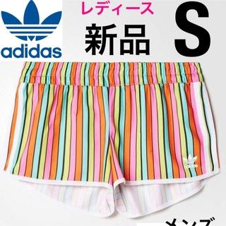 アディダス(adidas)のアディダス ハーフパンツ プラクティスパンツ ポップ ウェア スポーツ S S(ショートパンツ)