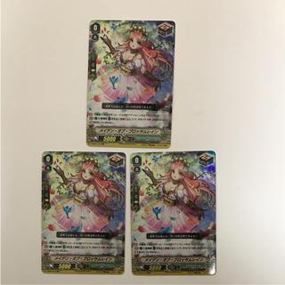 カードファイトヴァンガード(カードファイト!! ヴァンガード)のメイデン・オブ・ブロッサムレイン、RR、ドロートリガー、守護者、3枚セット(シングルカード)