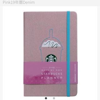 スターバックスコーヒー(Starbucks Coffee)の台湾 Starbucks Moleskin 2019 Diary(カレンダー/スケジュール)