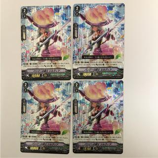 カードファイトヴァンガード(カードファイト!! ヴァンガード)のパンジーの銃士シルヴィア、RRR、4枚セット(シングルカード)