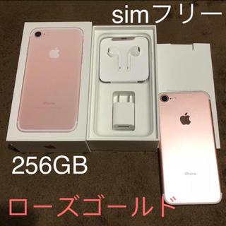 アイフォーン(iPhone)のiPhone7 256gb rose gold(スマートフォン本体)