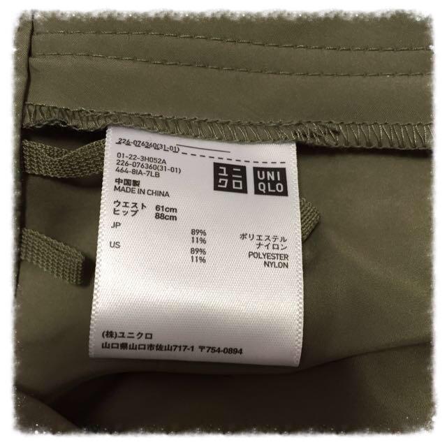 UNIQLO(ユニクロ)の【美品】モスグリーンショートパンツ レディースのパンツ(ショートパンツ)の商品写真