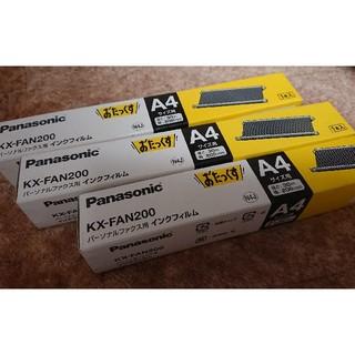 パナソニック(Panasonic)のFAX用インクフィルム Panasonic(オフィス用品一般)