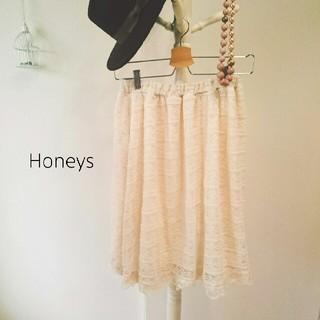 ハニーズ(HONEYS)の週末セール♥レースフリルスカート(ひざ丈スカート)
