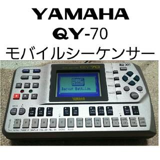 ヤマハ(ヤマハ)のTMエボリューション様専用◎YAMAHA QY-70 モバイルシーケンサー(その他)