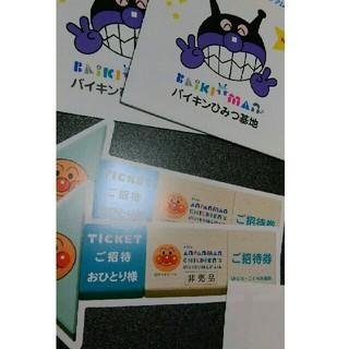 アンパンマン(アンパンマン)の神戸アンパンマンミュージアム 招待券  大人子供共通 2人分(遊園地/テーマパーク)