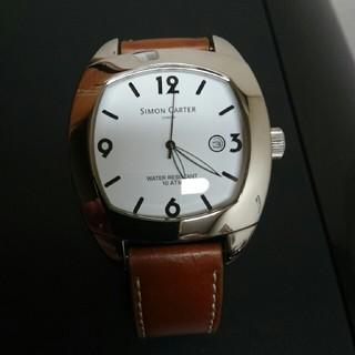 サイモンカーター(SIMON CARTER)のサイモンカーター(腕時計(アナログ))