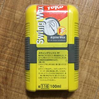 トコ(Toko)のスキー板用のワックス(その他)
