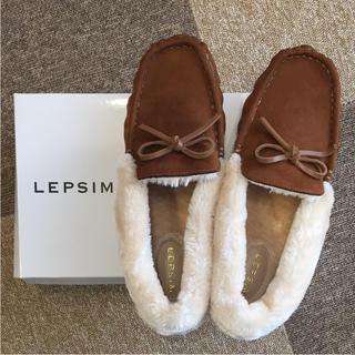 レプシィム(LEPSIM)の値下げ!新品未使用 LEPSIM モカシン(スリッポン/モカシン)