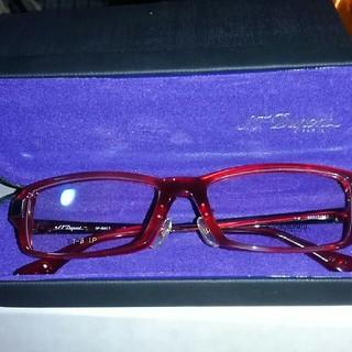 エステーデュポン(S.T. Dupont)のメガネ(サングラス/メガネ)