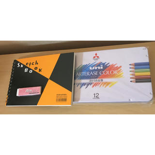 消せる色鉛筆 スケッチブック 消しゴム(スケッチブック/用紙)