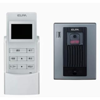 エルパ(ELPA)のELPA ワイヤレステレビドアホン WDP-100(防犯カメラ)