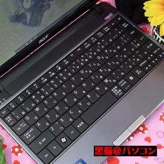 エイサー(Acer)のノートパソコン Webカメラ Win10 モバイルPC 動画編集 楽々持ち運び(ノートPC)