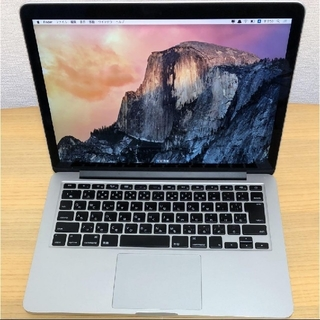 マック(Mac (Apple))のMacBook Pro (Retina 13-inch, Late 2012)(ノートPC)