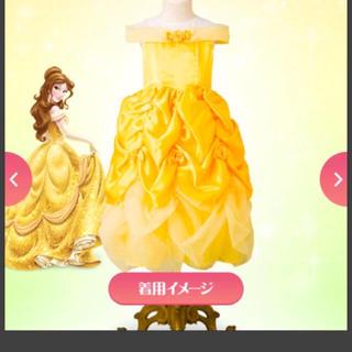 ディズニー(Disney)のビビディバビディブティック ベル(ドレス/フォーマル)